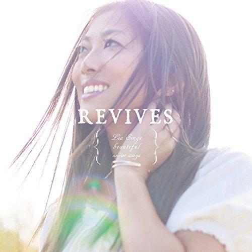 [画像:REVIVES -Lia Sings beautiful anime songs-]