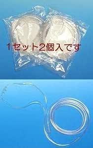 鼻腔カニューラL(大人)