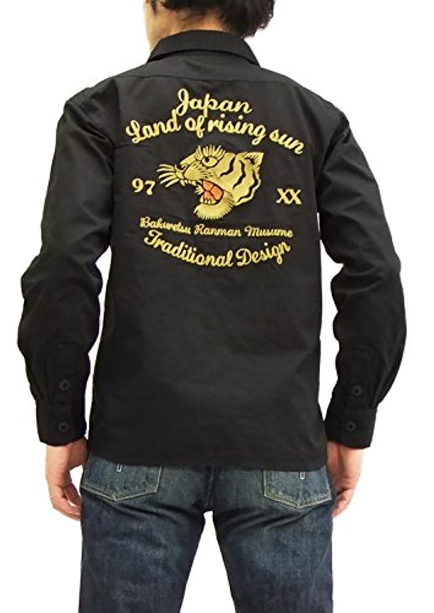 母性ネーピア学部長(爆烈爛漫娘) ベトシャツ BRWL-100 ベト虎 刺繍 エフ商会 爆裂 メンズ ワークシャツ 長袖シャツ ブラック