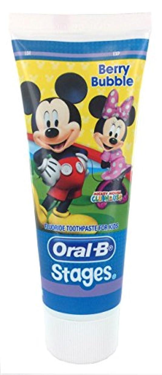 ダムむしろどちらもOral-B ディズニーキャラクター 子供用歯磨き粉 6歳まで対象 92g