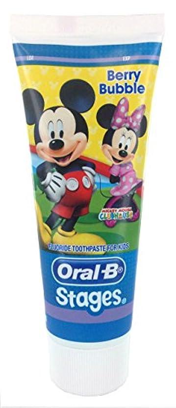 背の高い崩壊検査官Oral-B ディズニーキャラクター 子供用歯磨き粉 6歳まで対象 92g