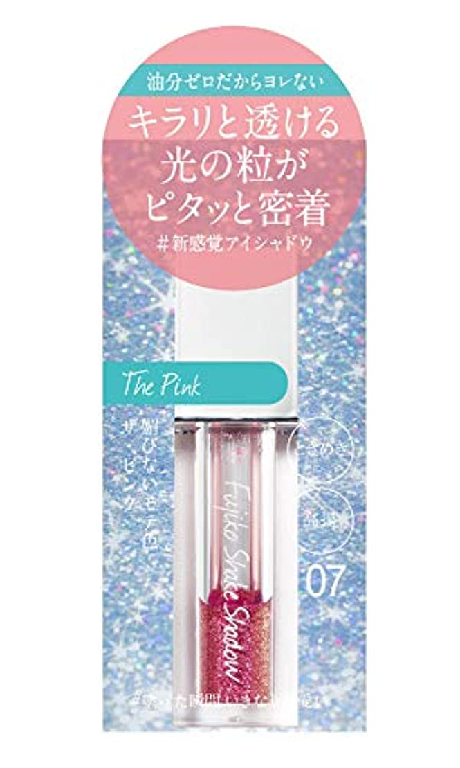 扱いやすいの間で耐えられるFujiko(フジコ) フジコ シェイクシャドウ 07 THE ピンク 5g アイシャドウ THEピンク