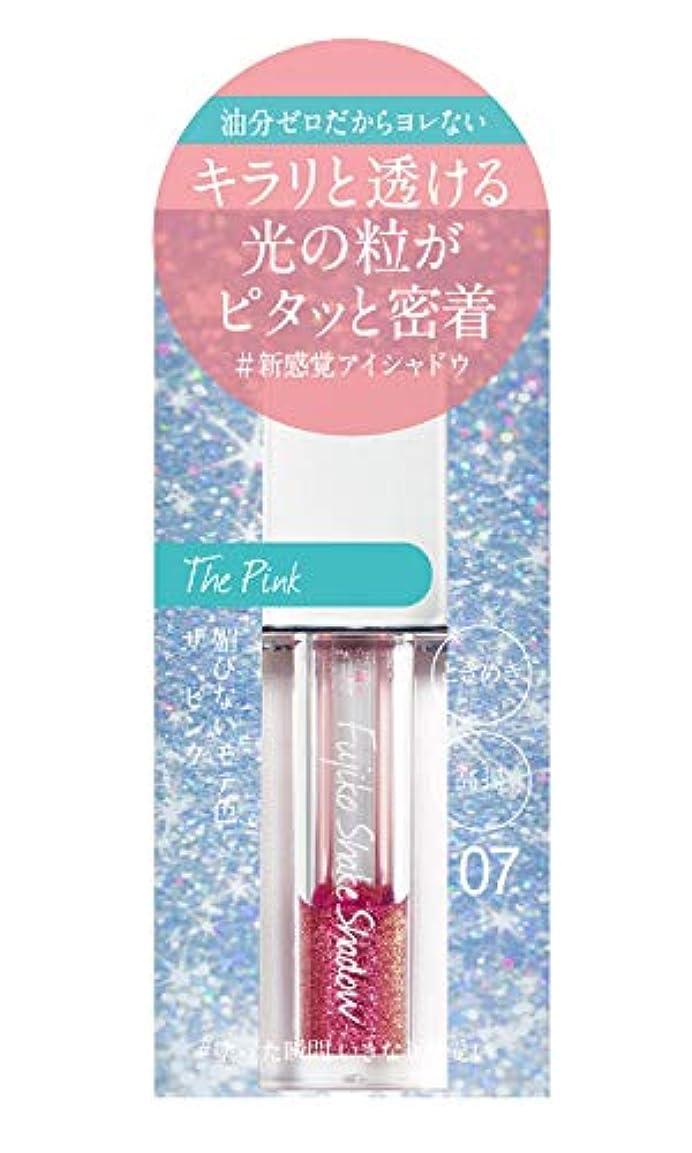 レジデンスサロン蚊Fujiko(フジコ) フジコ シェイクシャドウ 07 THE ピンク 5g アイシャドウ THEピンク