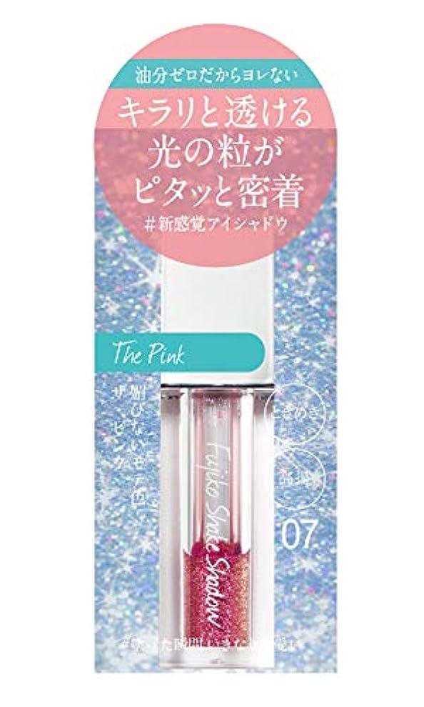伝統的控える検索エンジン最適化Fujiko(フジコ) フジコ シェイクシャドウ 07 THE ピンク 5g アイシャドウ THEピンク
