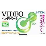 TDK VHSビデオヘッドクリーナ 乾式タイプ TCL-22G