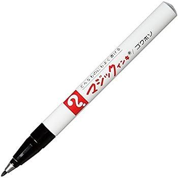マジックインキ 油性ペン 極細 M700P-T1 黒