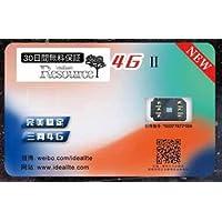 【VR110】ベンチャーリソースシムロック解除基盤(ノンサポート廉価版)LTE 4G/ IDEALLTE 4GⅡ/ Au、SoftBank、DocoMoのiPhoneX/8/7/ 7 / 6S/ se SIMロック解除アダプタ(ノンサポート廉価版)/SIM Unlock アンロック SIMフリー