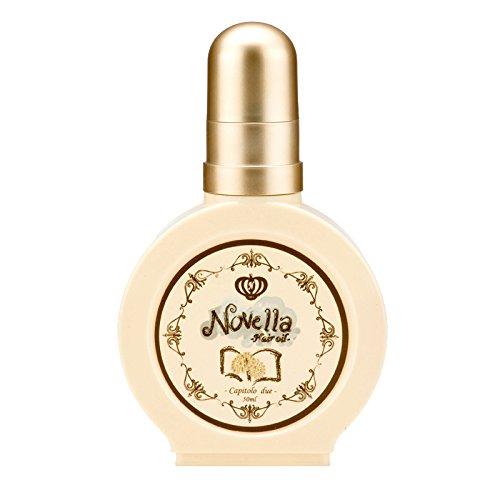 NOVELLA(ノヴェラ)フレグランス ヘアオイル(洗い流さないトリートメント)ドュエ(アンバームスクの香り)50mL