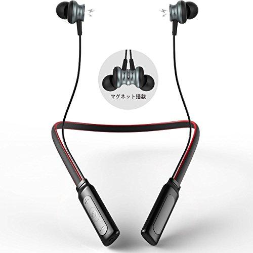 Langsdom Bluetooth4.1 ワイヤレスイヤホン 高音質 ネックバンド式 ネックレス カナル スポーツイヤホン ランニング スマホ 密閉型 マグネチック搭載 リモコン 音量調節 マイク付き ハンズフリー 防水防滴仕様 iPhone /Android L9 (レッド)