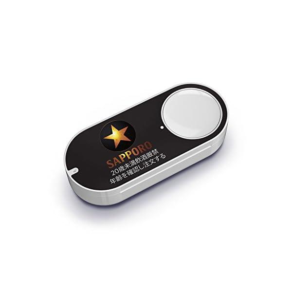 黒ラベル Dash Buttonの商品画像