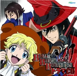 BLACK BLOOD BROTHERS ドラマCD Vol.1