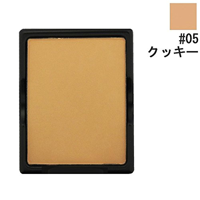 【アディクション】グロウ パウダーファンデーション ピュア #05 クッキー 8g
