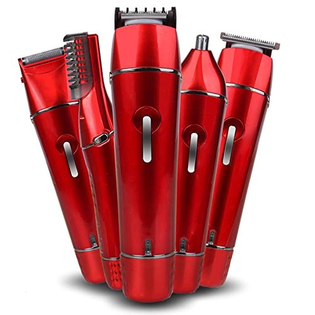 アルミニウム推測骨の折れる女性のヘアリムーバー、5 in 1 USB充電式レディース電気シェーバー、女性用かみそりビキニトリマー、顔/ボディ/脇下/脚用,Red