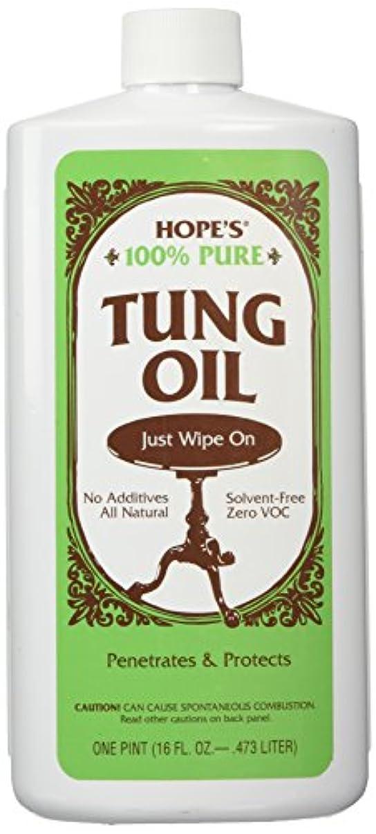 フィードオンかろうじて気をつけて100% Tung Oil 16 oz - Pt. by Hope