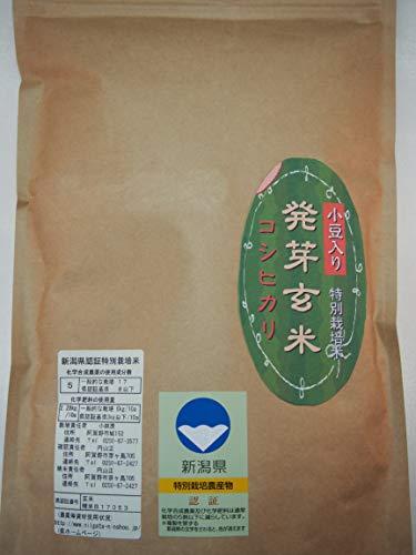 新潟県産 特別栽培米 発芽玄米 コシヒカリ(小豆入り) 令和元年産 (5kg)