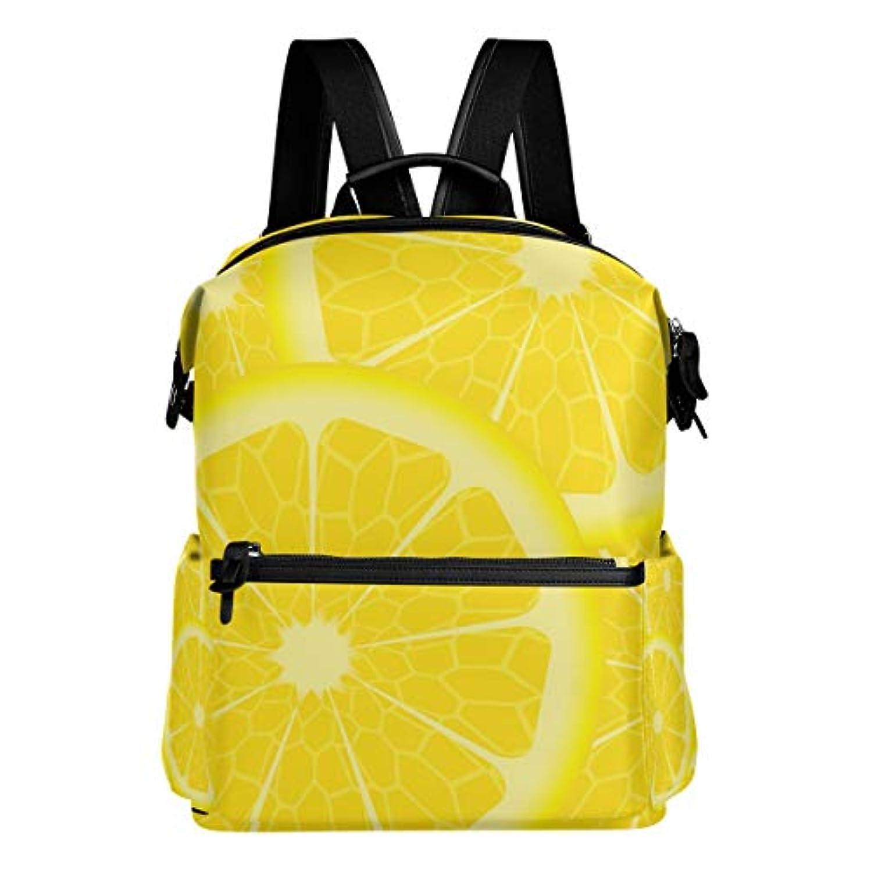 ピクニックをするウィスキー計画ユキオ(UKIO) リュックサック リュック 大容量 おしゃれ かわいい 防水 軽量 レモン柄 黄色 高校生 登山 出張 旅行かばん 2Way 通学通勤 修学旅行 四角い