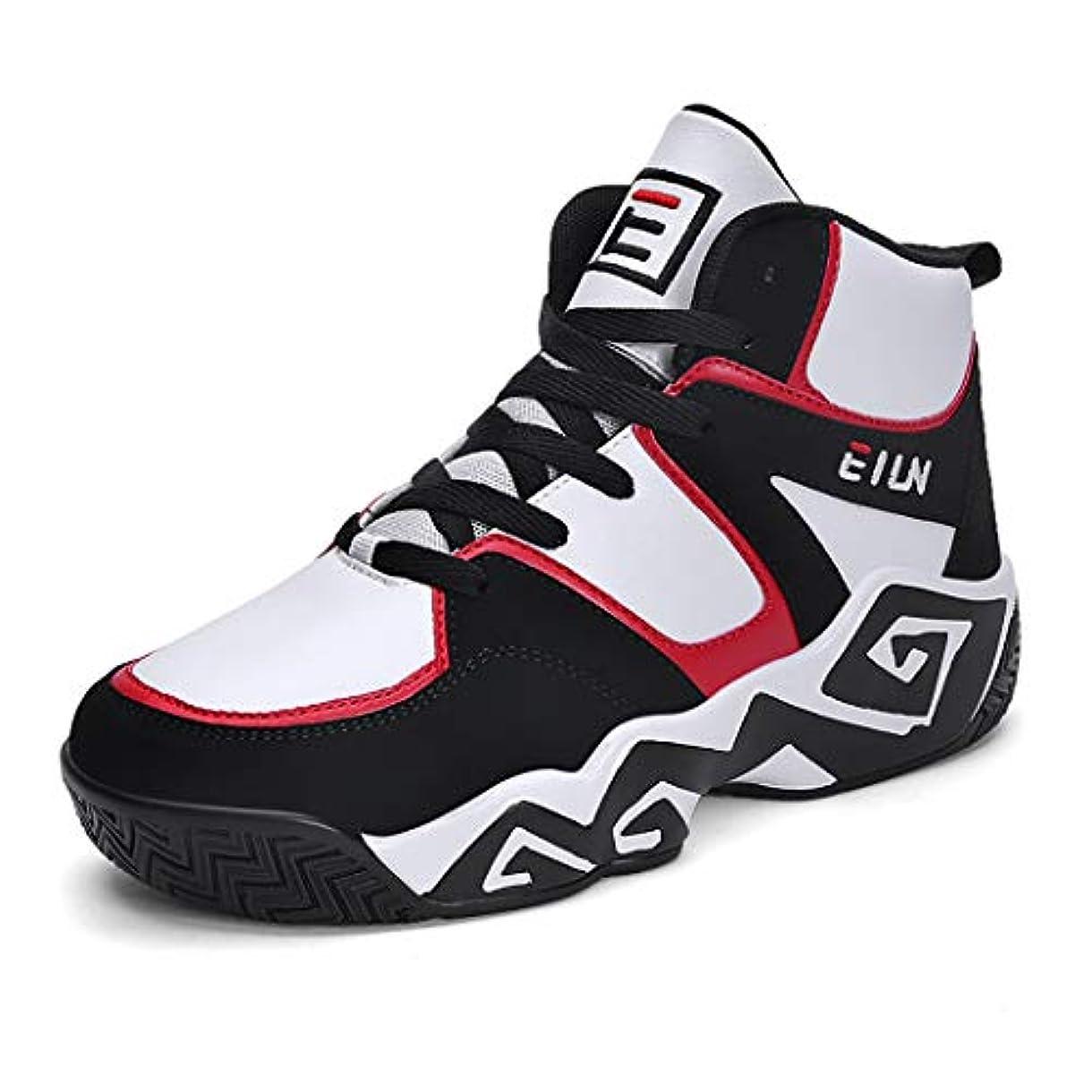 テレマコスモットーレーニン主義大きいサイズの靴ファッション潮の靴メンズホワイトシューズ春メンズハイシューズスポーツ風カジュアルシューズ