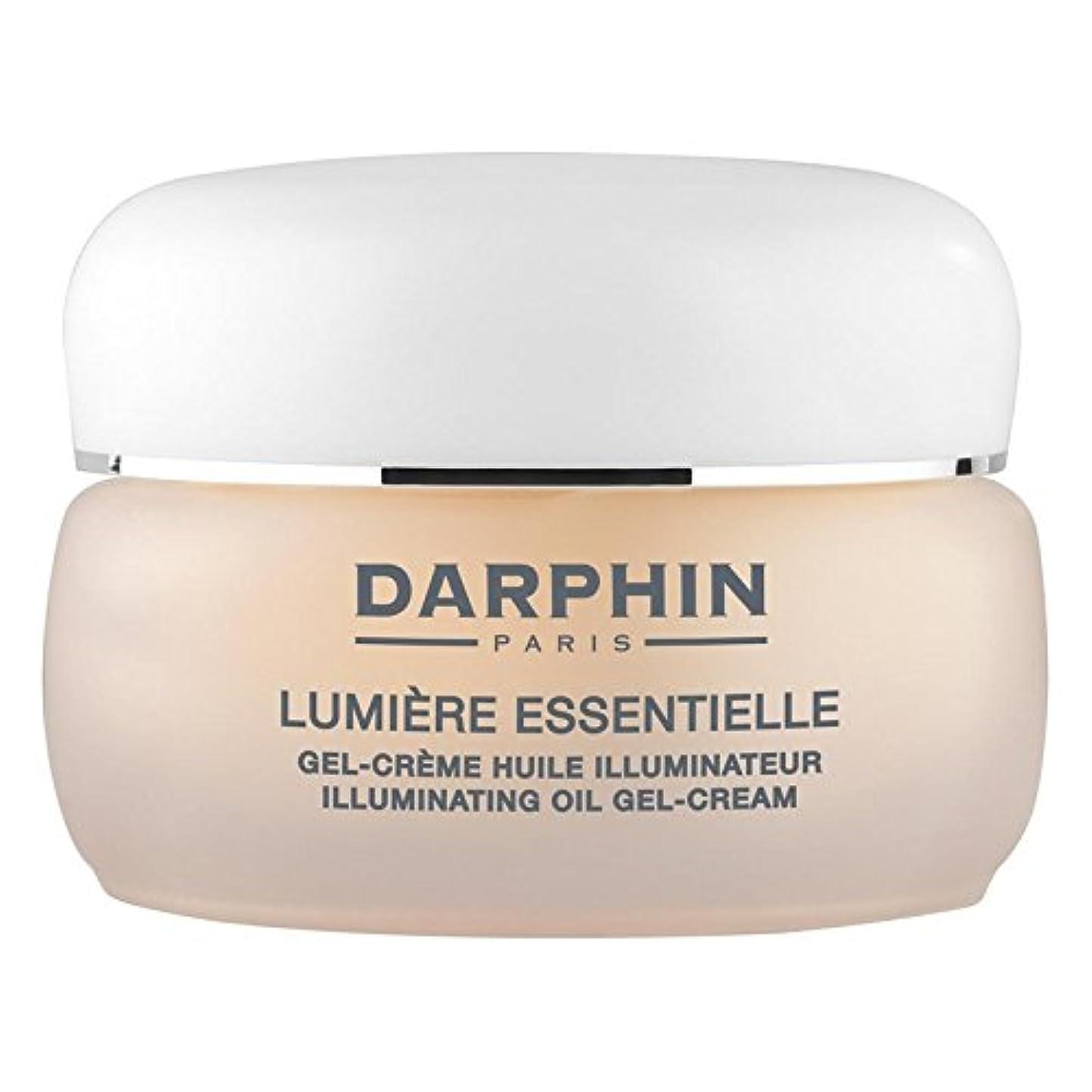 職業ジャケット従順ダルファンリュミエールクリーム x4 - Darphin Lumiere Essentiell Cream (Pack of 4) [並行輸入品]