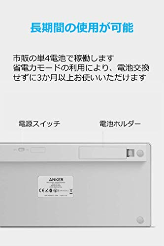 Anker(アンカー)『Ultra-SlimBluetoothKeyboard(A7726121)』