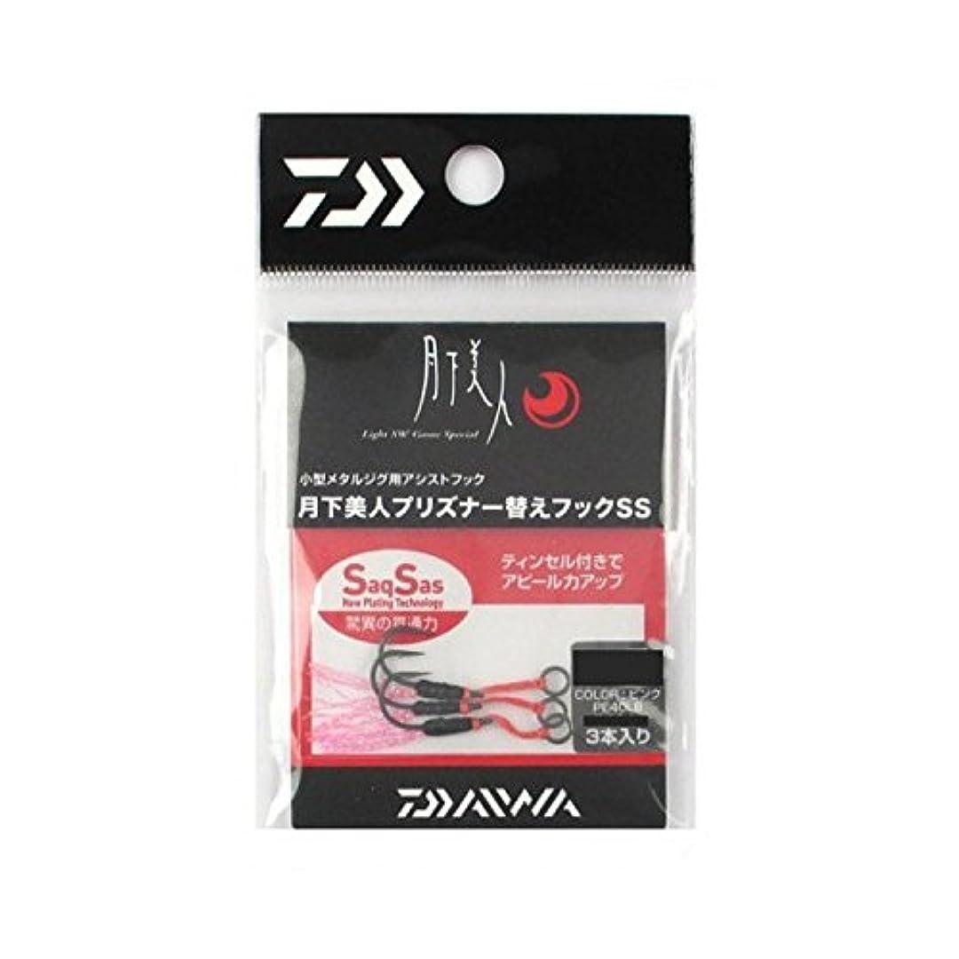 最少楕円形訪問ダイワ(Daiwa) メタルジグ替えフック アジング メバリング 月下美人 ピンク #4 プリズナー用 サクサス