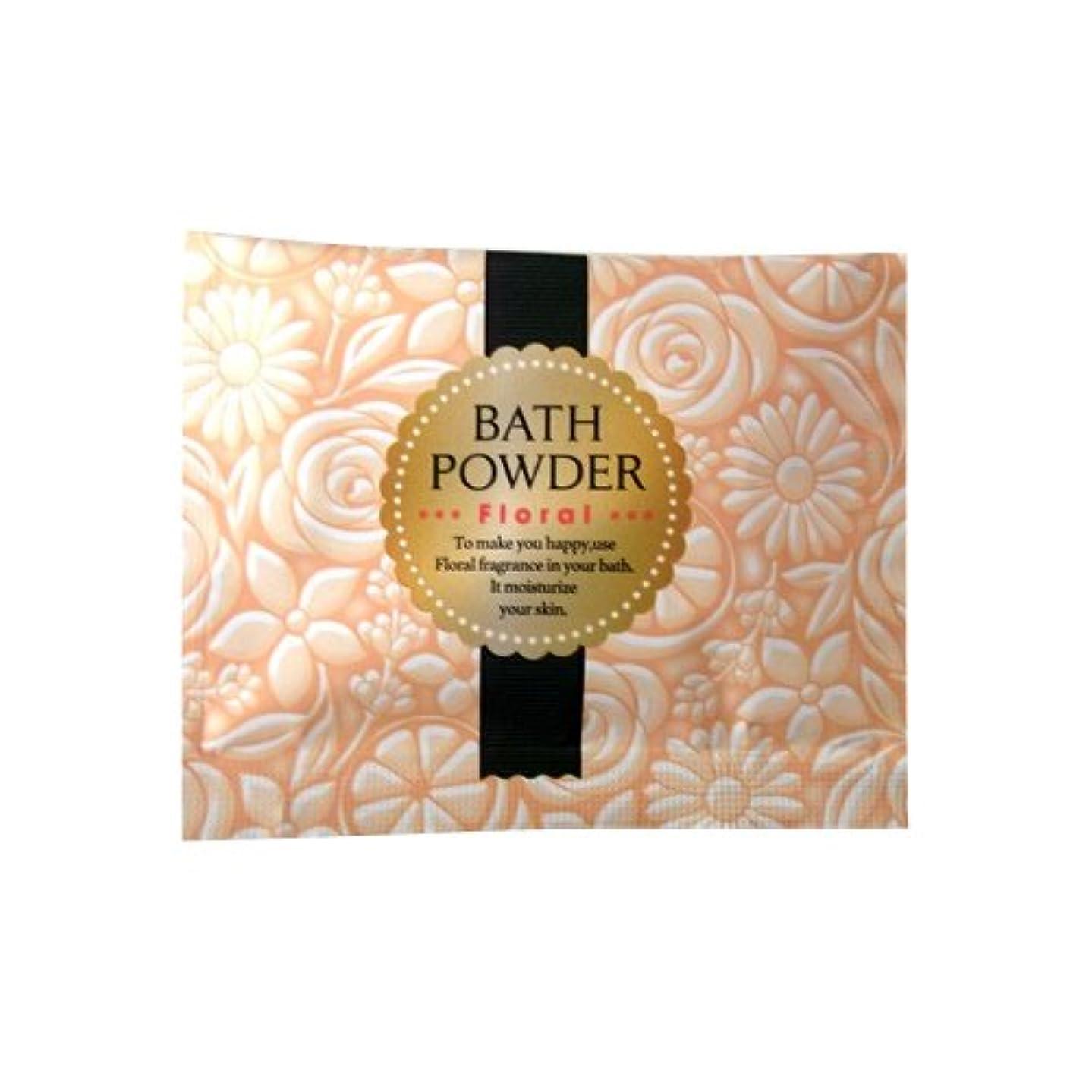 幾分含める修羅場入浴剤 LUCKY BATH (ラッキーバス) 25g フローラルの香り