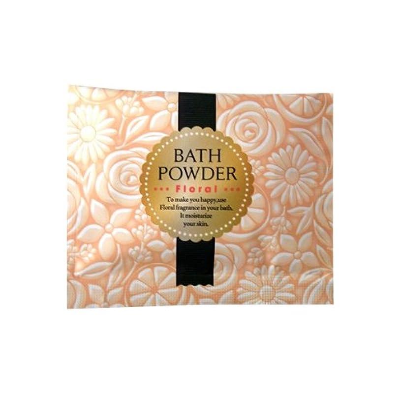 ホールド競合他社選手謝罪入浴剤 LUCKY BATH (ラッキーバス) 25g フローラルの香り
