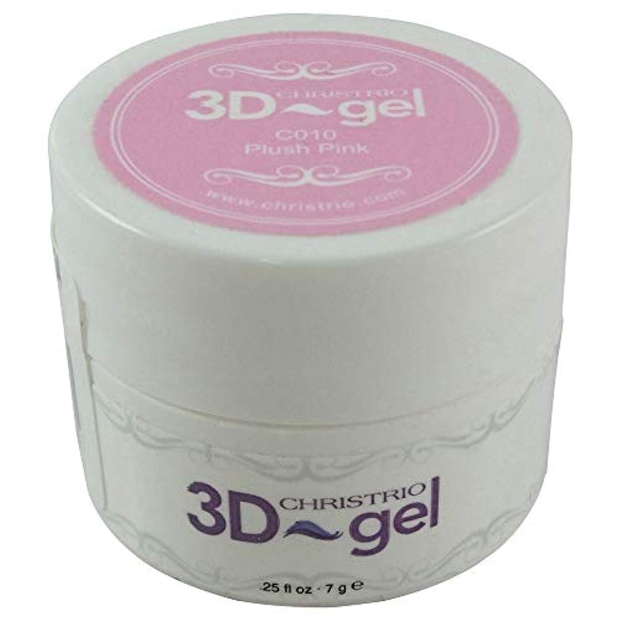 一緒にに対して使役CHRISTRIO 3Dジェル 7g C010 プラッシュピンク