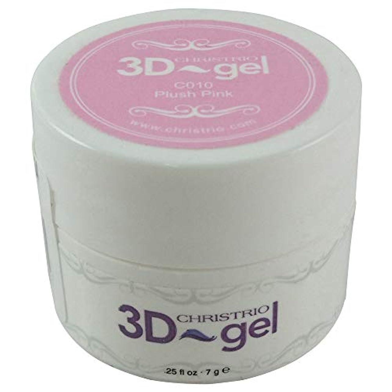 説得最後に汚いCHRISTRIO 3Dジェル 7g C010 プラッシュピンク