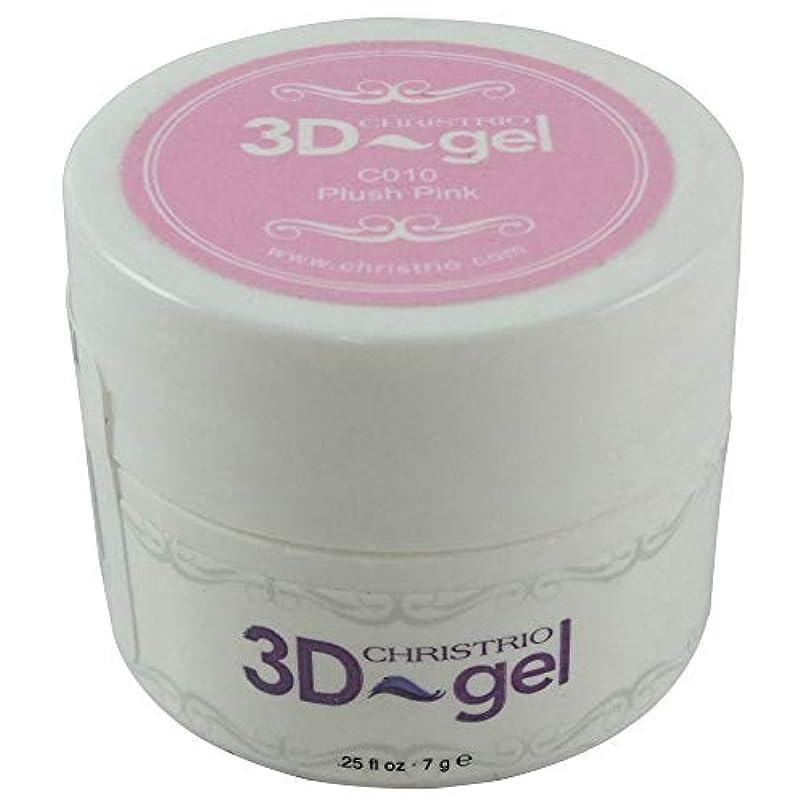 多年生過剰来てCHRISTRIO 3Dジェル 7g C010 プラッシュピンク