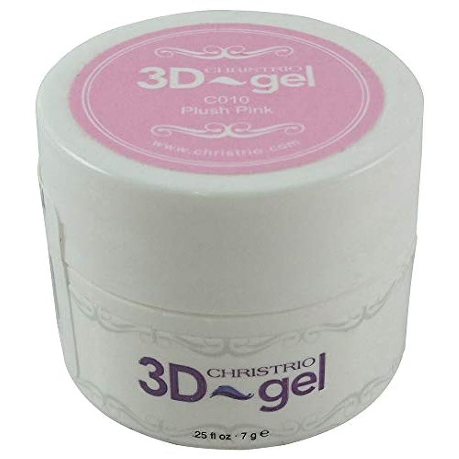 めるハシー寝室を掃除するCHRISTRIO 3Dジェル 7g C010 プラッシュピンク