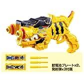 獣電戦隊キョウリュウジャーキット 【1.ガブリボルバー(※一般玩具とは異なります)】(単品)