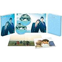 アオハライド Blu-ray 豪華版