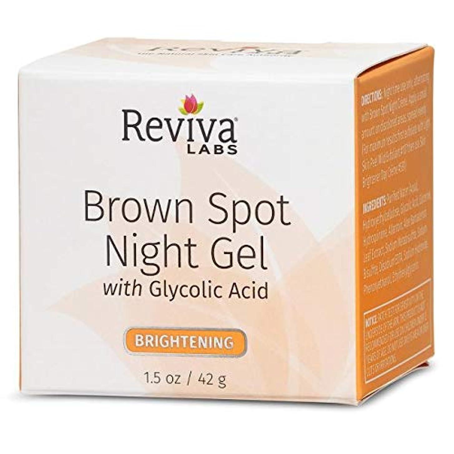 ぎこちない落ち込んでいる比率ブラウンスポット ナイトジェル グリコール酸入り 1.25oz. REVIVA LABS社製 海外直送品