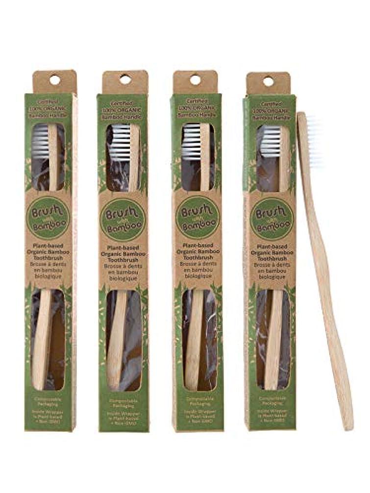 離す彼らの反響するPlant-based Bamboo Toothbrush Adult Size 4 Pack by Brush with Bamboo