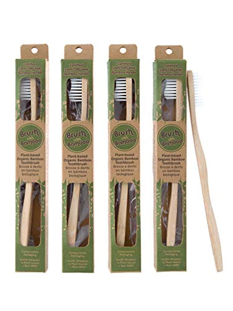 混乱した一貫性のないテスピアンPlant-based Bamboo Toothbrush Adult Size 4 Pack by Brush with Bamboo