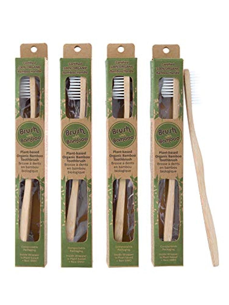 脚スポーツ開いたPlant-based Bamboo Toothbrush Adult Size 4 Pack by Brush with Bamboo