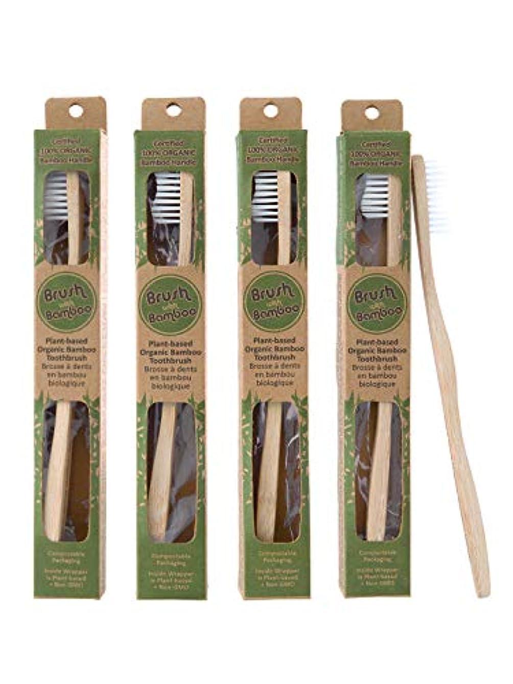 私たちの私たちの男やもめPlant-based Bamboo Toothbrush Adult Size 4 Pack by Brush with Bamboo