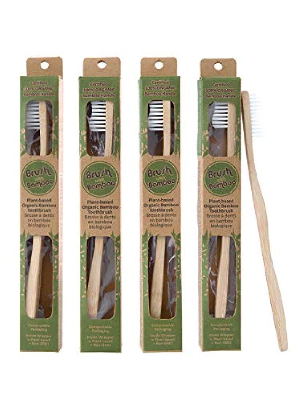 ヘッジゴシップ有名Plant-based Bamboo Toothbrush Adult Size 4 Pack by Brush with Bamboo