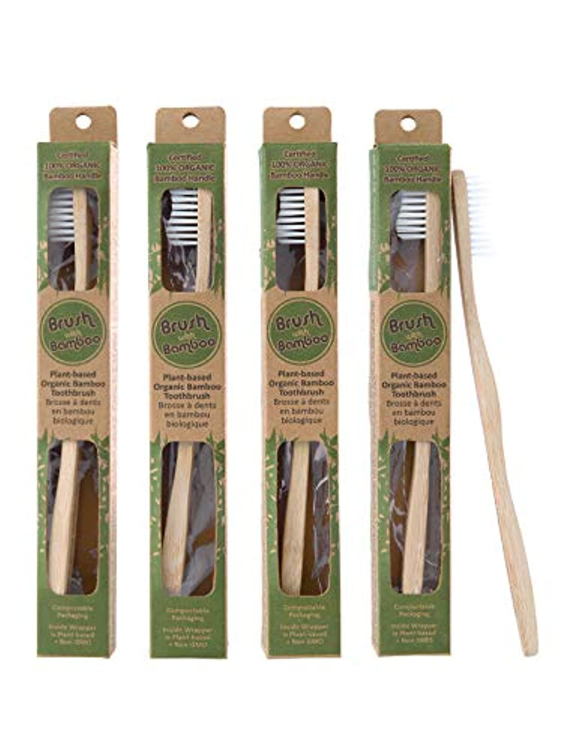 洞察力シーボード転送Plant-based Bamboo Toothbrush Adult Size 4 Pack by Brush with Bamboo