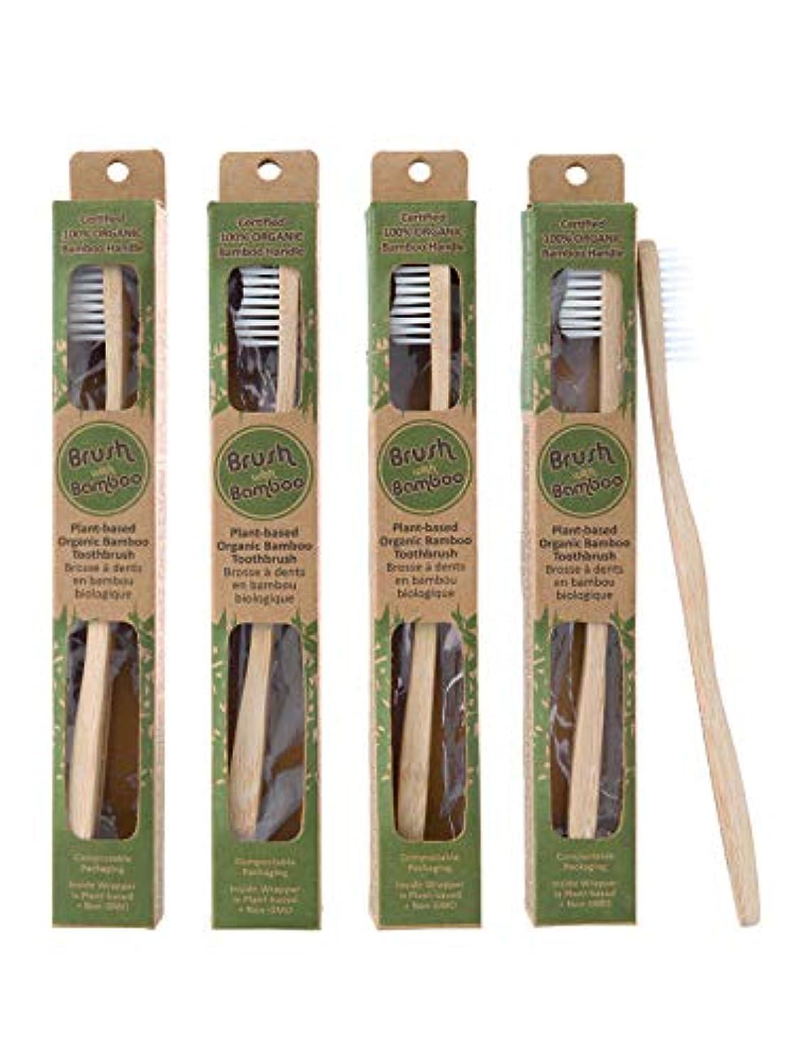 失速素晴らしさ受け継ぐPlant-based Bamboo Toothbrush Adult Size 4 Pack by Brush with Bamboo