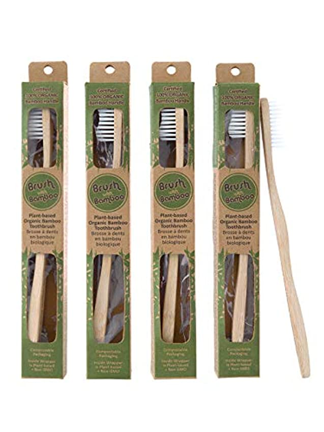 ダム枠流体Plant-based Bamboo Toothbrush Adult Size 4 Pack by Brush with Bamboo