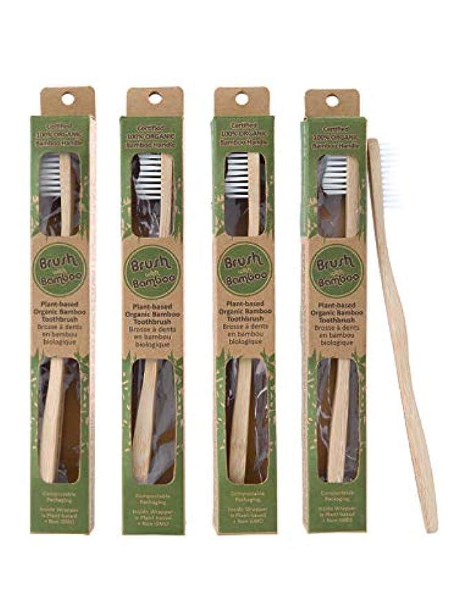 抑圧するかんがい知覚Plant-based Bamboo Toothbrush Adult Size 4 Pack by Brush with Bamboo