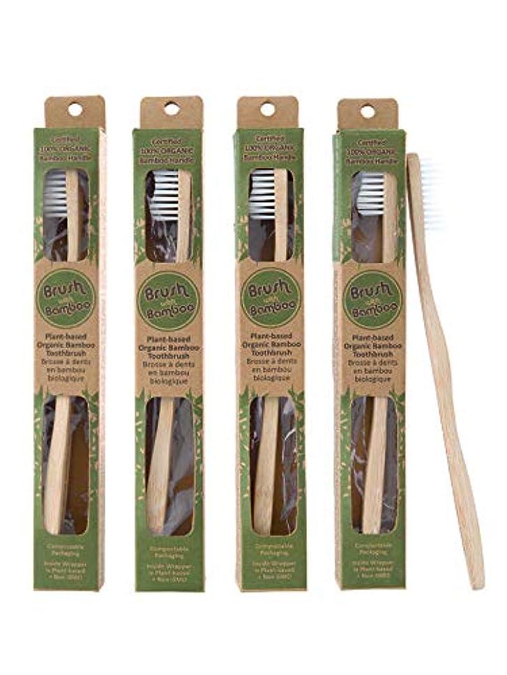 猛烈なパン屋量Plant-based Bamboo Toothbrush Adult Size 4 Pack by Brush with Bamboo