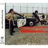 Buzz Songs by Dragon Ash (1998-09-02)