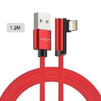 iPhone 充電ケーブル ライトニング 認証 L字型布編みアップル フォン USB Lightning Cable 急速充電データ転送耐久対応 Apple アイフォン X 8 7 6S Plus 5S 5 iPad iPod (iPhone L型 1.2 M 赤)