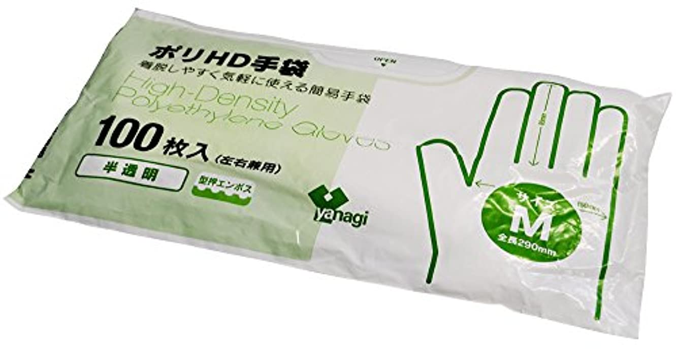 脇に日はさみ使い捨て ポリHD手袋 半透明 左右兼用 Mサイズ 100枚入 食品衛生法規格基準適合品 TB-203