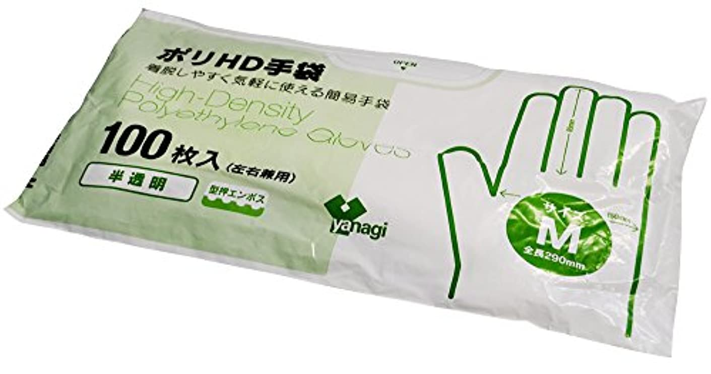 メタリック漏れエンディング使い捨て ポリHD手袋 半透明 左右兼用 Mサイズ 100枚入 食品衛生法規格基準適合品 TB-203