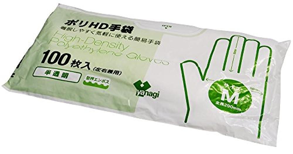 初心者起業家接ぎ木使い捨て ポリHD手袋 半透明 左右兼用 Mサイズ 100枚入 食品衛生法規格基準適合品 TB-203