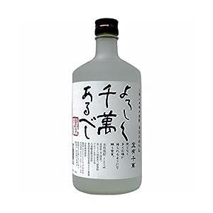 八海山 本格米焼酎黄麹三段仕込み 宜有千萬(よ...の関連商品1