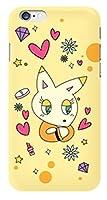 12種類のかわいいウサギとキツネアニマルとハートのポップシリーズアートデザインパターンiPhone&Galaxyポリカーボネートハードスマホケース.PLI-2-13 (iPhone 6 / S6, 3.B-1) [並行輸入品]